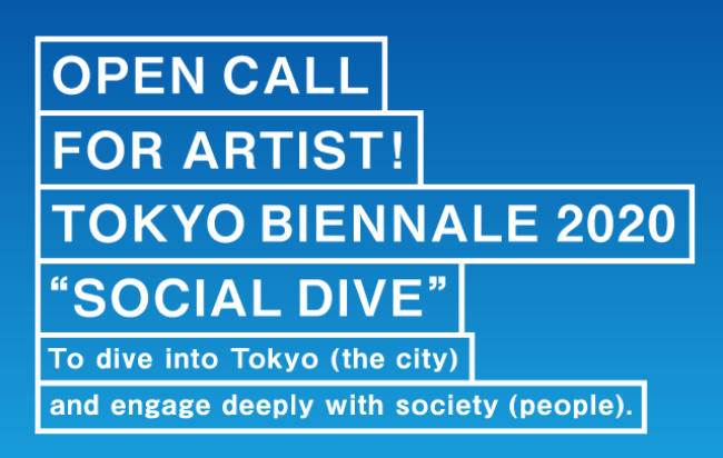 Tokyo Biennale 2020 - call for proposals for overseas