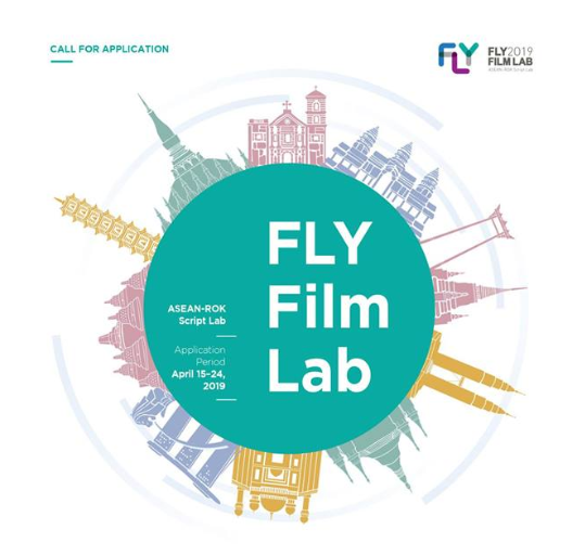 Graphic design poster for Fly Film Lab 2019 call
