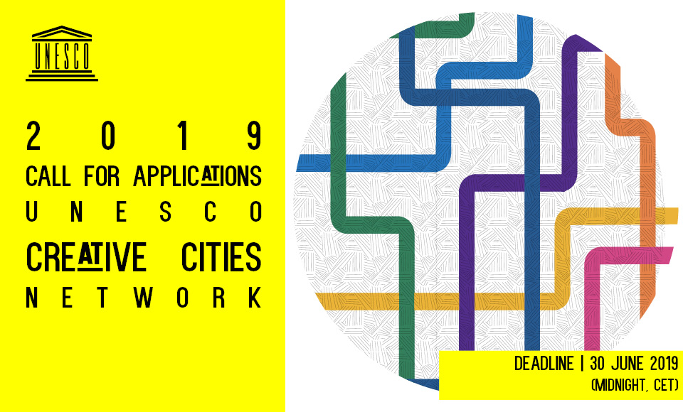 Logo for creative cities network application