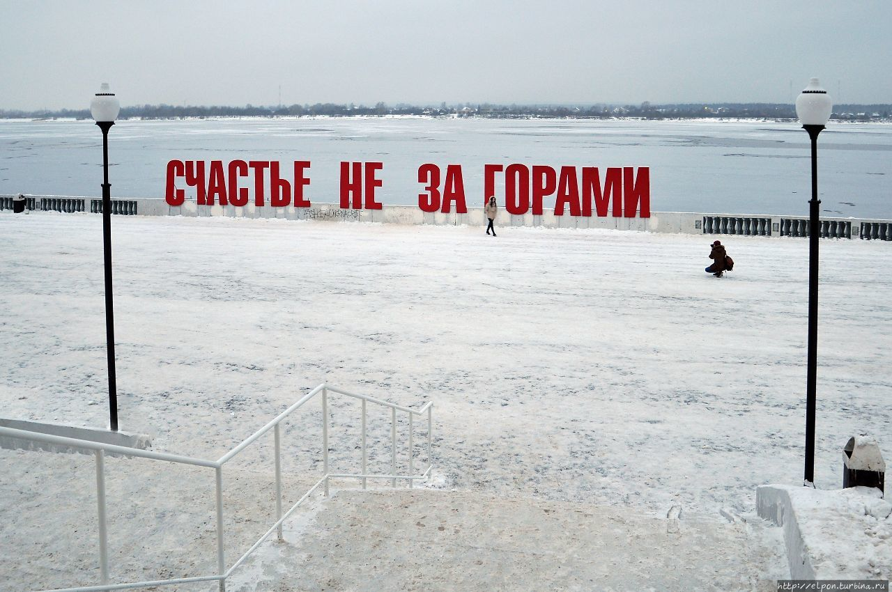 "Perm's public art installation ""Happiness is not far away"""
