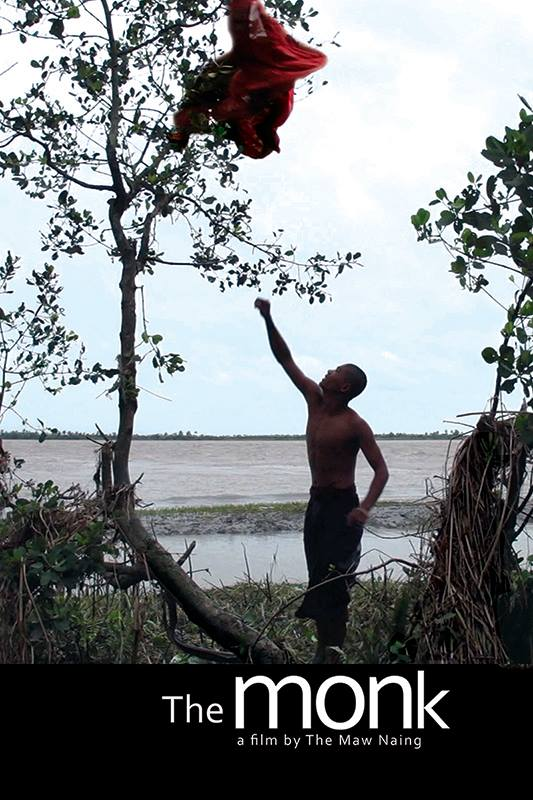 peripheries: Arthouse Films | The Lost Genre in Myanmar