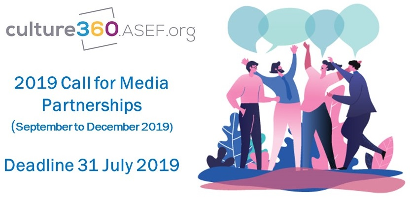 Media partnership 2019
