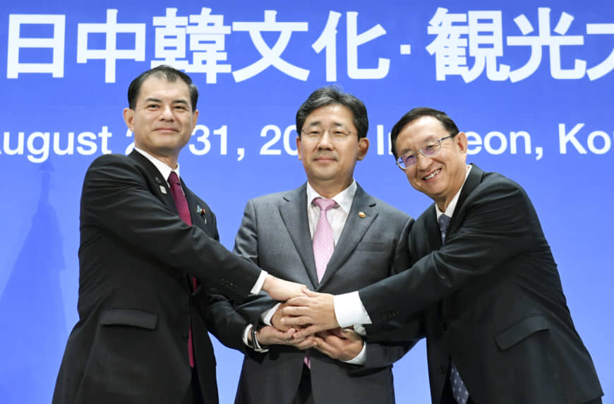 China hosts Japan, S. Korea ministers in bid to smooth row ...