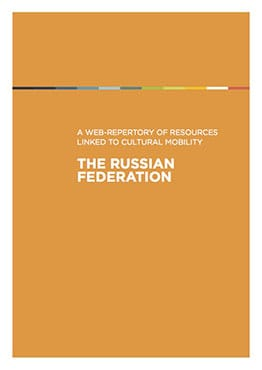 Mobility funding - Guide to Russian Federation