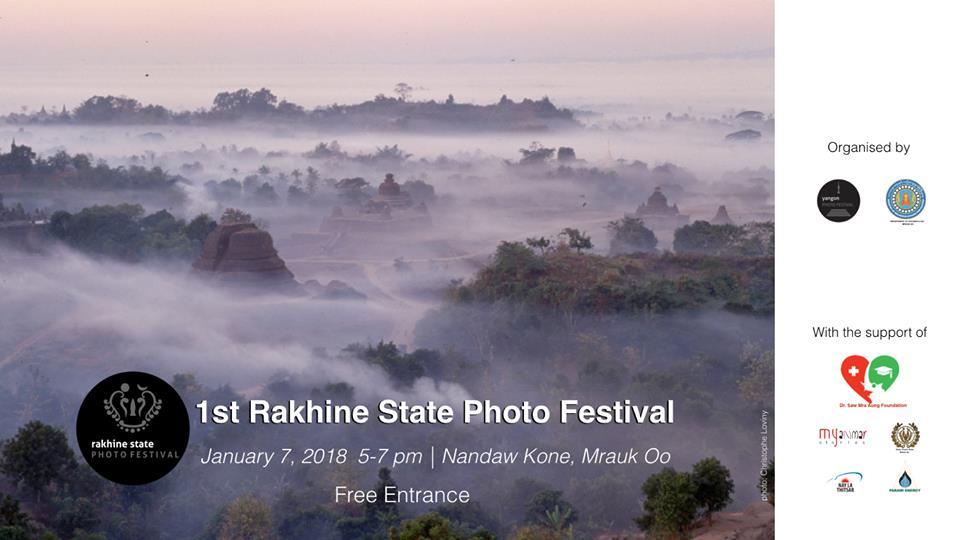 1stRakhineStatePhotoFest