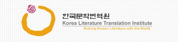 Asian Books Blog: Korean Cultural Programme At London Book Fair