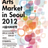 PAMS Performing Arts Market Seoul 2012