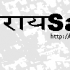 New Delhi | Programme Coordinator job at SARAI