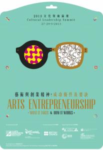 artsentrepreneurship