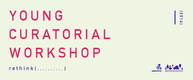 young-curatorial-workshop-bkk