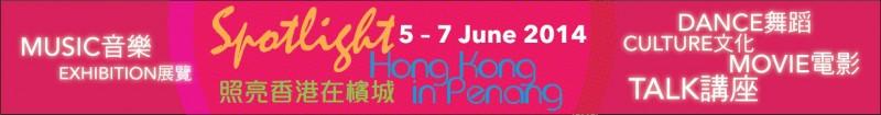 spotlight-hong-kong-penang