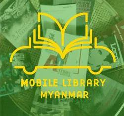 mobilelibrarymyanmarlogo