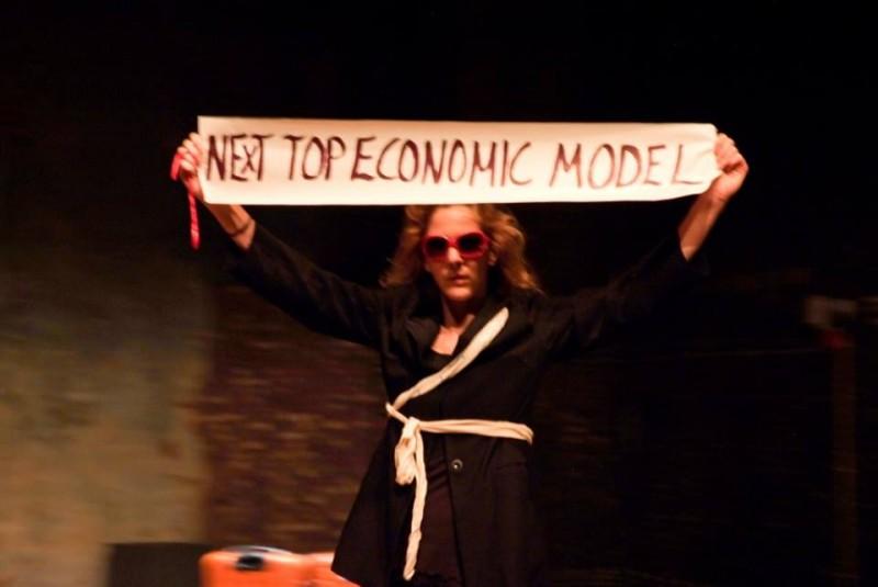 P.I.G.S.  Sotiria. Theatre Entropia