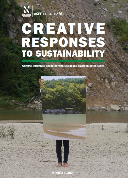 Creative Responses to Sustainability (Korea Guide)