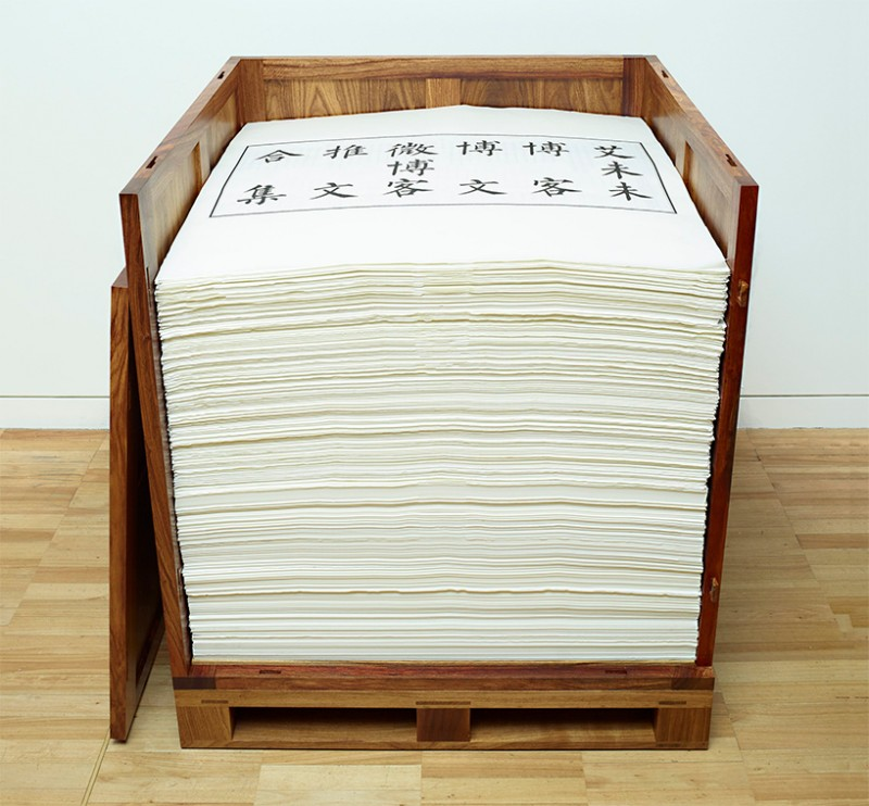 ai-weiwei-twitter-archive-art-gallery-of-new-south-wales-designboom-01