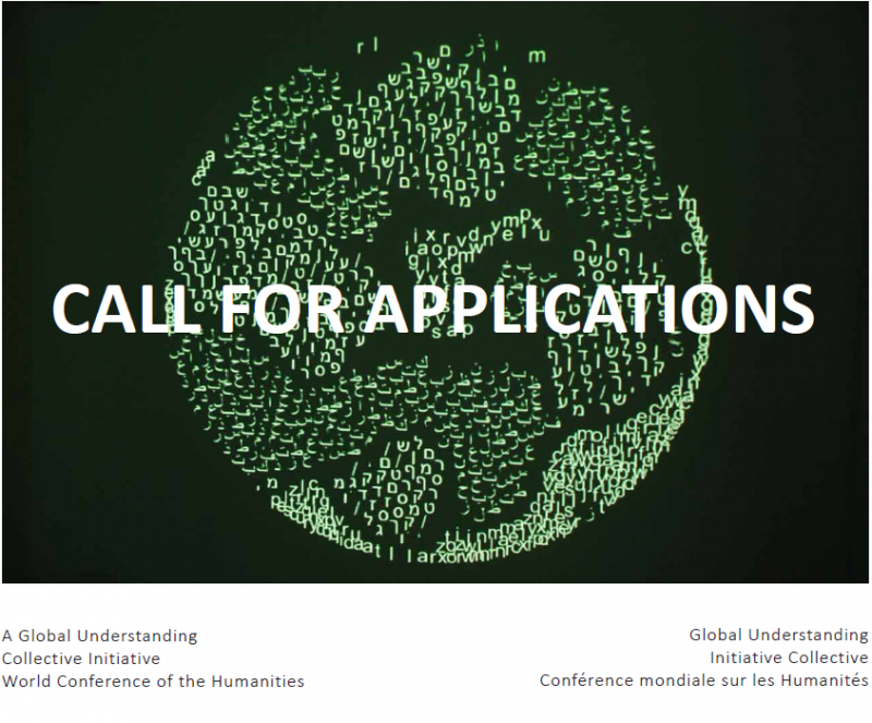 call for application 2