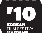 2010 Korean Film Festival in New Zealand