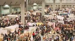 Design Festa | International Art Event | Tokyo