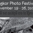 culture360.org attends the Angkor Photo Festival | Cambodia