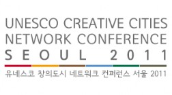 UNESCO Creative Cities Conference in Seoul