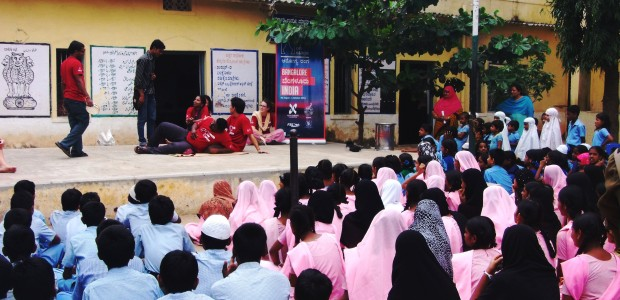 Performance in a Muslim school