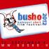 Call for Entries: BuSho Film Festival (short films)