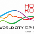 Hong Kong | cultural exchange grants