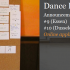 Germany | NRW Dance Research residencies