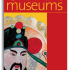 CHINA: museums | publication and radio programme