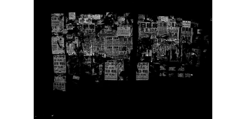 China | M V P | City Psoriasis