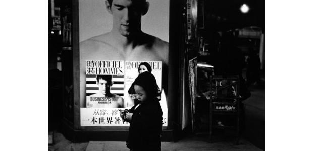 China 4 | Feng Lu