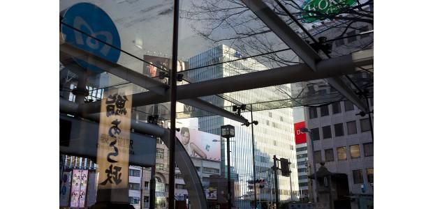 Tokyo 1 James Sebright