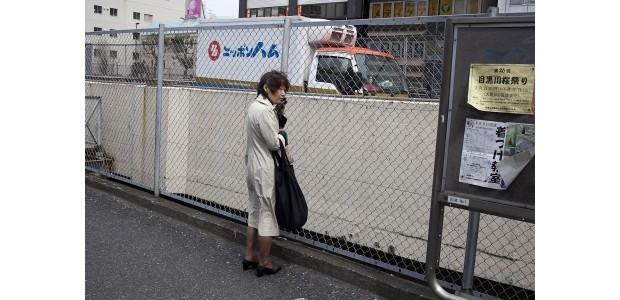 Tokyo 3 James Sebright