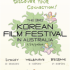 The 3rd Korean Film Festival in Australia!