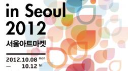 PAMS Performing Arts Market Seoul 2012