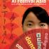 Barcelona | Asia Festival