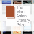 Announcing the end of Man Asian Literary Prize sponsorship