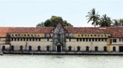 India | Kochi Muziris Biennale