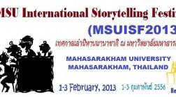 Thailand | Art of Story-Telling Workshop | 1st International Story-Telling Festival