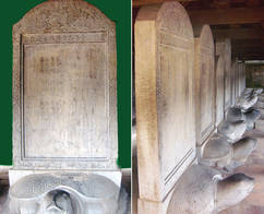 Stone steles of Royal Examinations of the Le and Mac dynasties 1442-1779