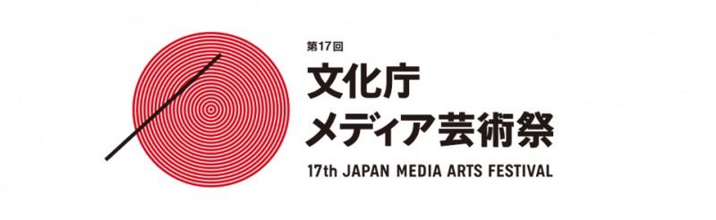 jpmedia