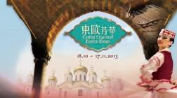 Hong Kong | World Cultures Festival 2013