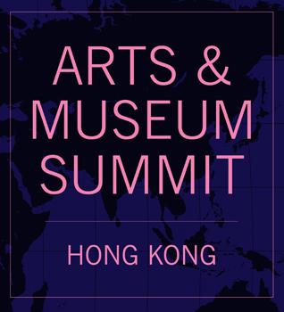 Arts and Museum Summit, Asia Society, Hong Kong