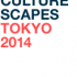 Switzerland's Culturescapes Festival selects Tokyo as focus for 2014