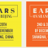EARS on Beijing and Shanghai | creative industries networking events