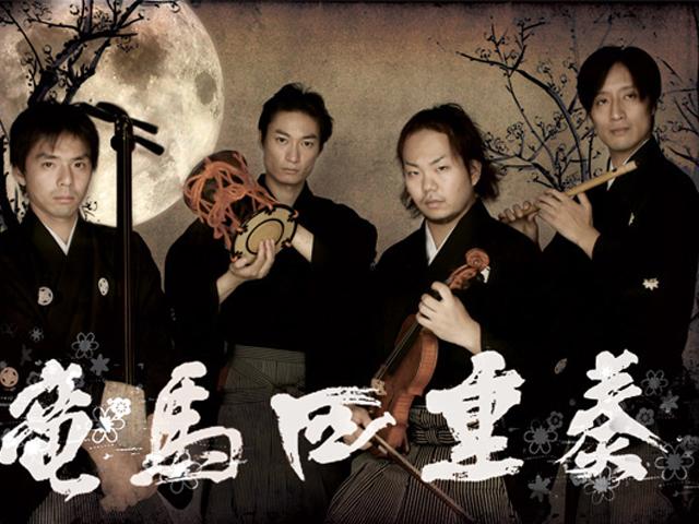 concierto-japón-782x480
