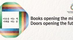 London Book Fair | Korea Market Focus
