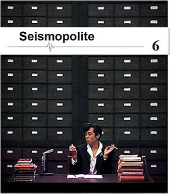 seismopolite6