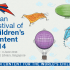 Asian Festival of Children's Content | Singapore