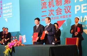 film_co-production_s300_China_Treaty